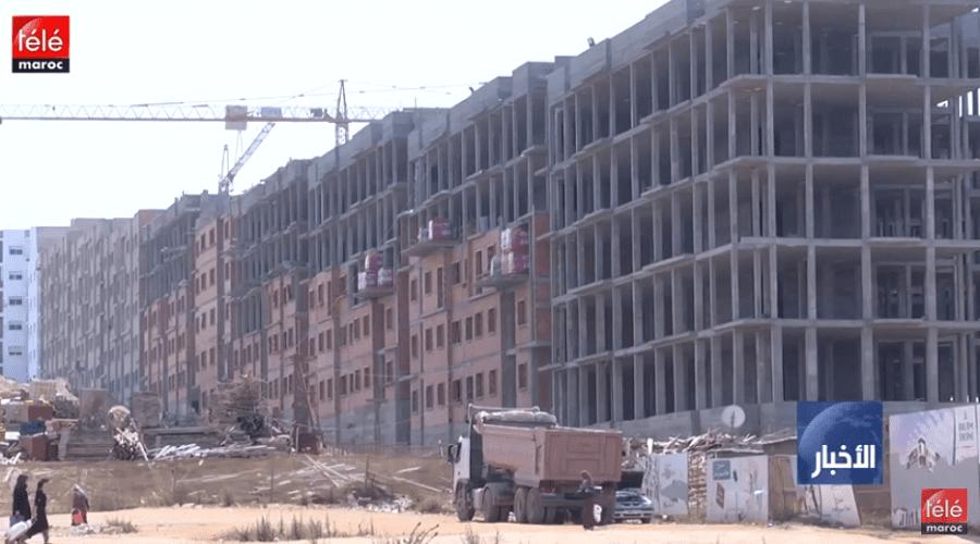 مؤشر نايت فرانك: تراجع طفيف في أسعار العقارات السكنية بالمغرب