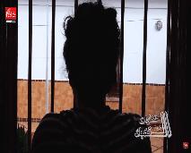 محكومة بـ 20 سنة سجنا تحكي تفاصيل تعرضها للاغتصاب ومتابعتها بتهمة المشاركة في القتل