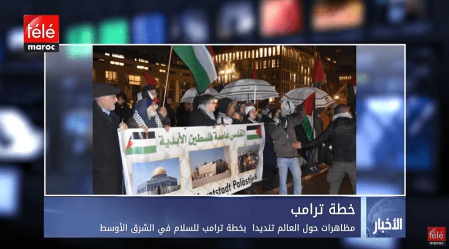 مظاهرات حول العالم تنديدا بخطة ترامب للسلام في الشرق الأوسط