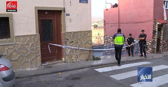 فيديو..إسبانيا: تفكيك شبكة إجرامية متخصصة في سرقة المخدرات من عصابات أخرى