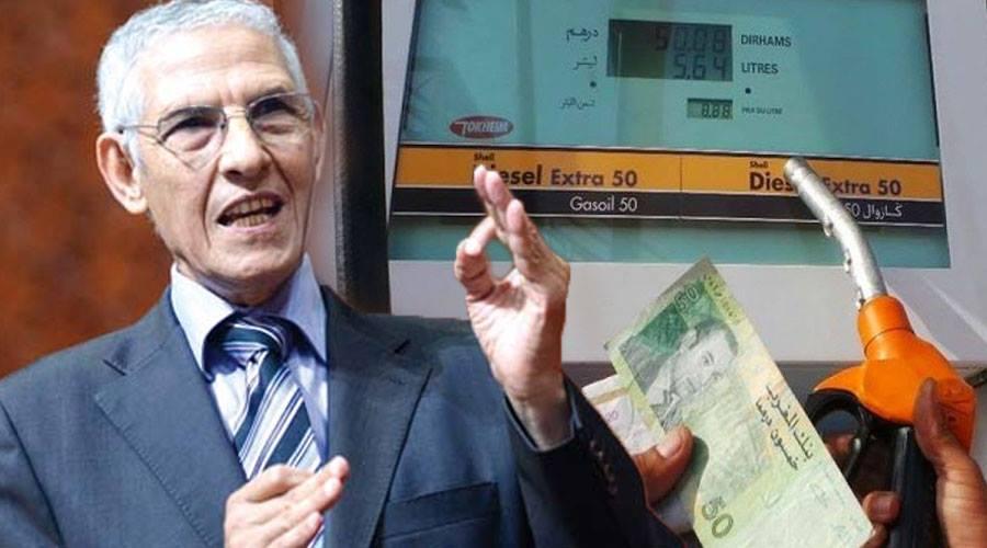 الحكومة تعترف بالخطأ وتتراجع عن تحرير أسعار المحروقات