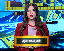 aji-tel3ab