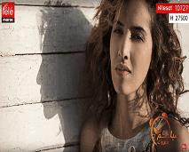 مريم كنون دكتورة باحثة في علم الفلك و مولوعة بالغناء