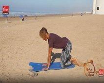 رياضة اليوم: حركات رياضية لشد عضلات الأرداف