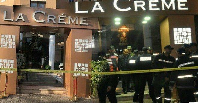 تطورات جديدة في قضية جريمة مقهى لاكريم