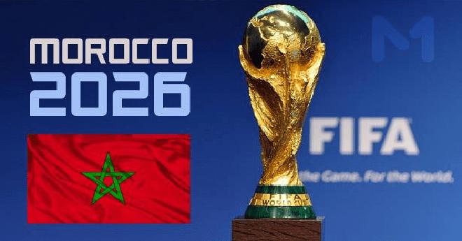 هذا ما سيجنيه المغرب من تنظيم كأس العالم 2026