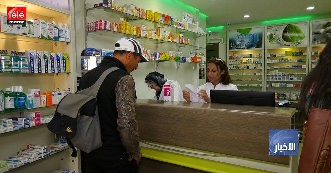 وزارة الصحة .. تخفيض أثمنة 58 دواء لعلاج أمراض مزمنة