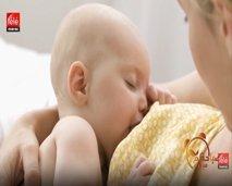 مميزات حليب الأم وخطورة الحليب الإصطناعي