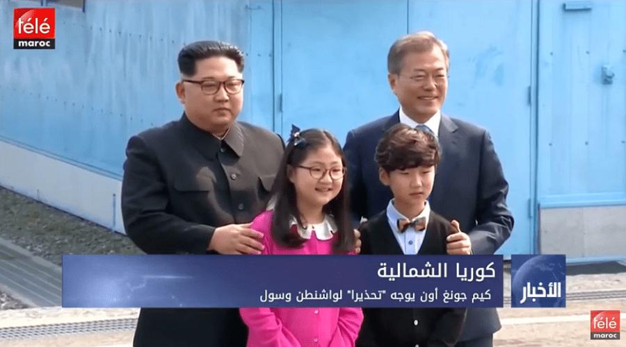 """كوريا الشاملية: كيم جونغ أون يوجه """"تحذيرا"""" لواشنطن وسول"""