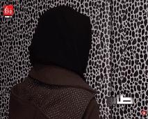 شاهد كيف يتم النصب على الضحايا باسم الرقية الشرعية
