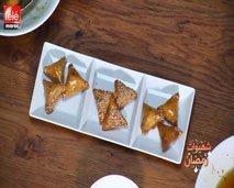 شهيوات رمضان : بريوات اللوز معلكين وبدون سكر مع الشيف خديجة