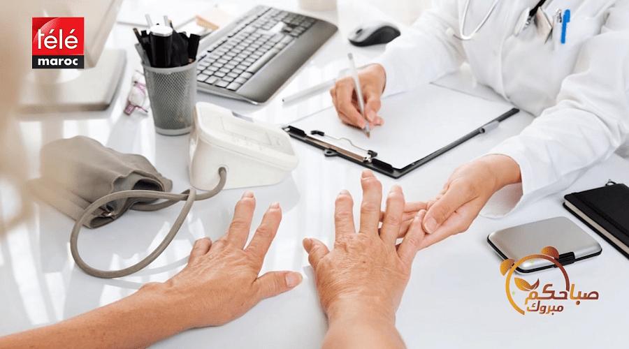 أعراض مرض التهاب الغضروف وطرق التشخيص والعلاج