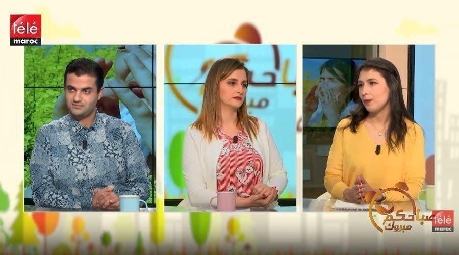 صباحكم مبروك: تعريف الحساسية، أسبابها وطرق الوقاية والعلاج مع الدكتورة نادية ملطوف