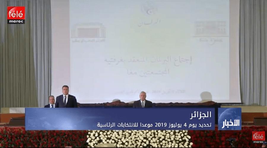 الجزائر: تحديد يوم 24 يوليوز 2019 موعدا للانتخابات الرئاسية