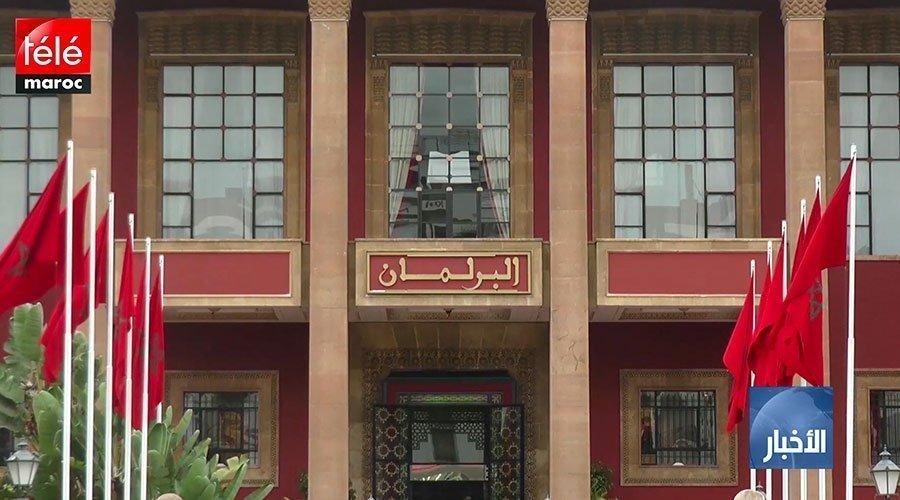105 جمعيات مغربية تلقت أزيد من 34 مليار سنتيم دعما من خارج المملكة