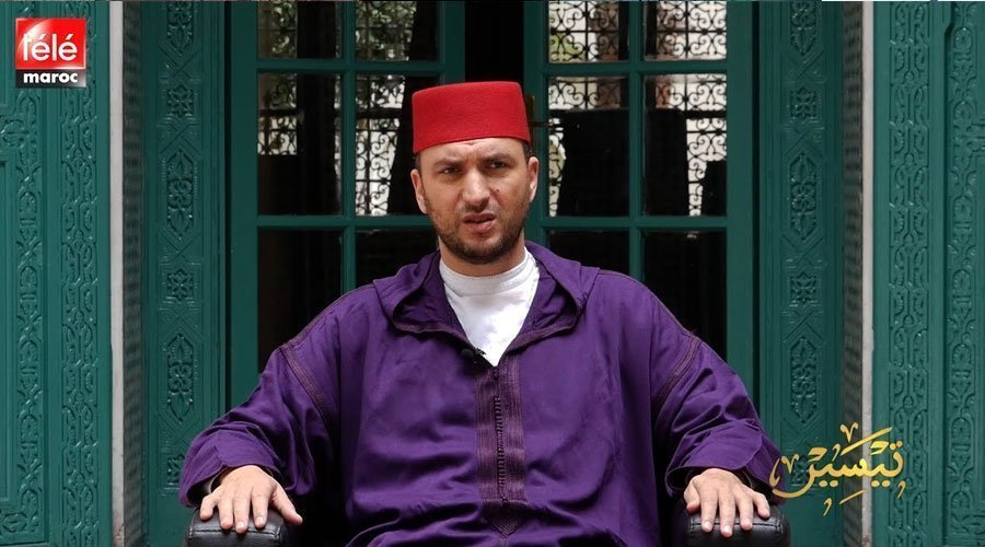 تيسير : أركان الاسلام تجلي لرحمة الله ولطفه بالعباد