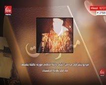 حصريا.. فيديو تشاهدونه لأول مرة يظهر من خلاله عبد الكريم الخطابي رفقة أفراد عائلته بالمنفى