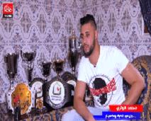 محمد الوتري يحكي كيف استطاع الجمع بين رياضتي الكيك بوكسينغ والمواي طاي.