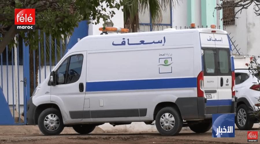 30 مليون درهم لتوفير سيارات إسعاف لنقل المعوزين والتعثر يلازم المشروع