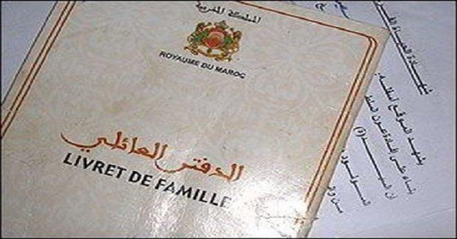 الداخلية تكشف حقيقة منع أسرة من تسجيل مولودها تحت اسم أمازيغي