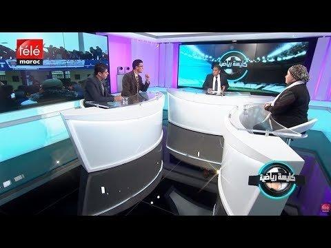 كليسة رياضية : حفيدة مؤسس حسنية أكادير تكشف سر رفض سيدينو انخراطها في الفريق
