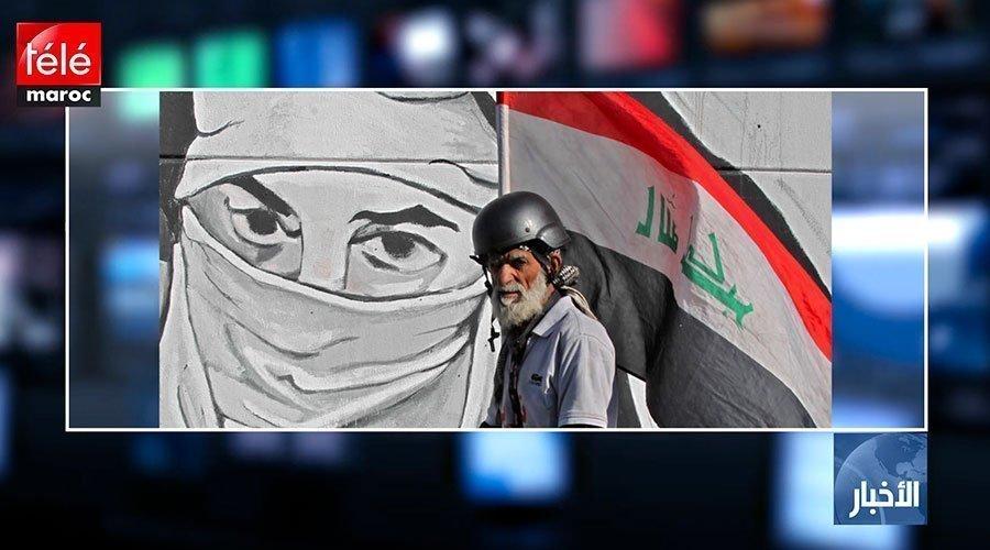 العراقيون يستأنفون حراكهم مع انتهاء المهلة الدستورية لتعيين رئيس الوزراء