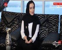 سارة بختي.. مغربية خلقت التميز في مجال البترول بالإمارات