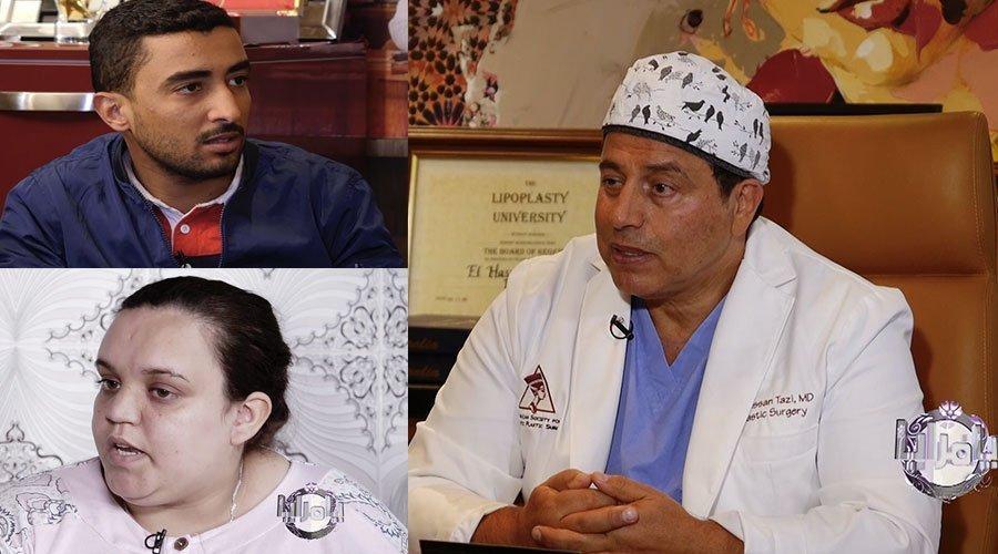 يامرايا : د.التازي يستقبل فاطمة وزهير ويصدر قراره بخصوص إجراء العملية