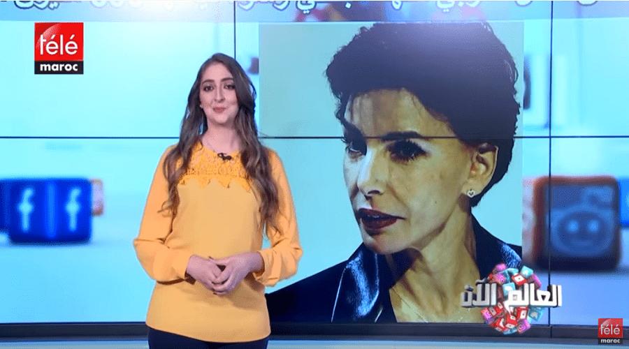 العالم الآن:#قيس سعيد ورشيدة داتي يخلقان الحدث وزوج كردشيان رئيسا للولايات المتحدة