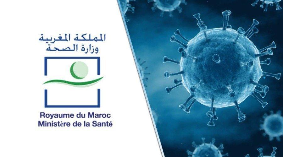 تسجيل 67 حالة شفاء جديدة من كورونا بالمغرب والإصابات تبلغ 7300