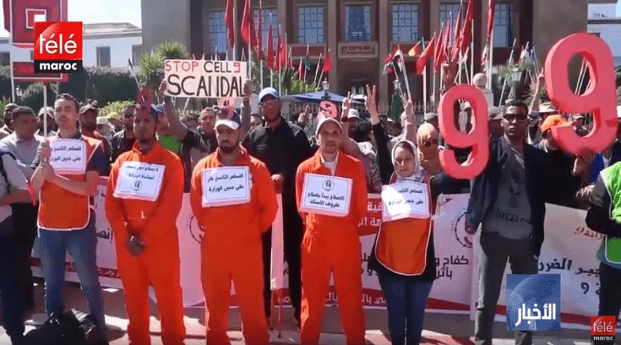 """""""أساتذة الزنزانة 9"""" يهددون بالعودة للاحتجاج بعد إحالة منسقهم الوطني على المجلس التأديبي"""
