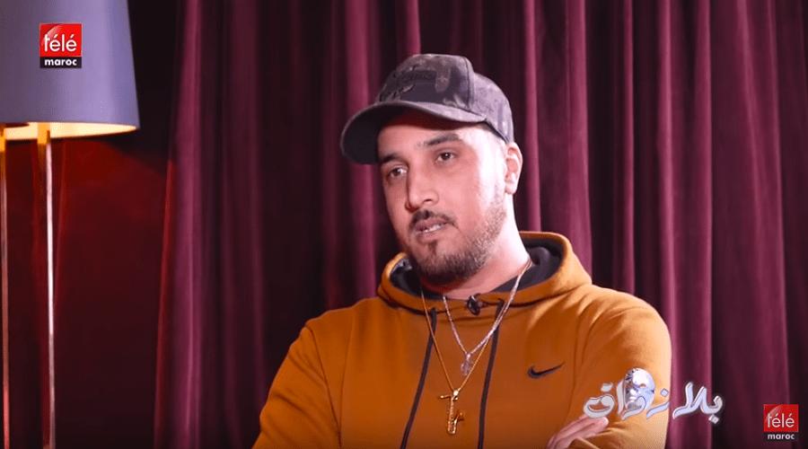 سبعاتون يفصح عن حقيقة اعتقاله وسط أصدقائه