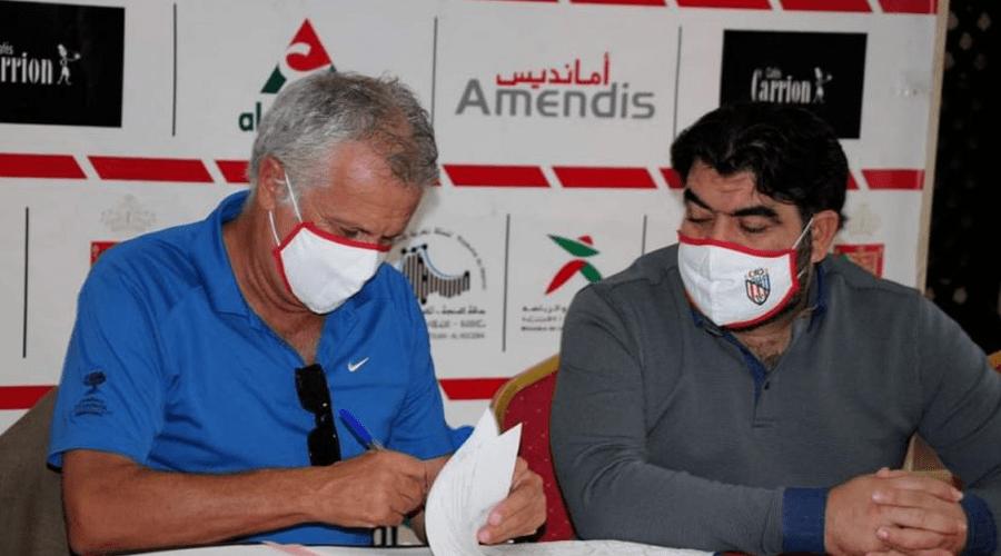 الأزمة المالية تجبر المغرب التطواني على إلغاء مباراة ضد الحسنية