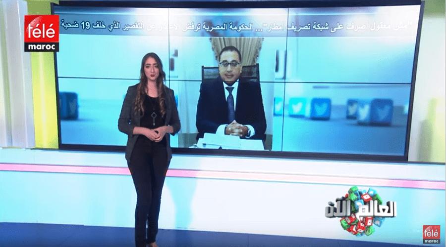 العالم الآن : #مايا دياب تحذر من التعتيم الإعلامي و محمود البنا يحتل المرتبة الأولى على تويتر