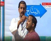 ياسين و إسماعيل .. السيكريتي ملي كيدير فيها طبيب