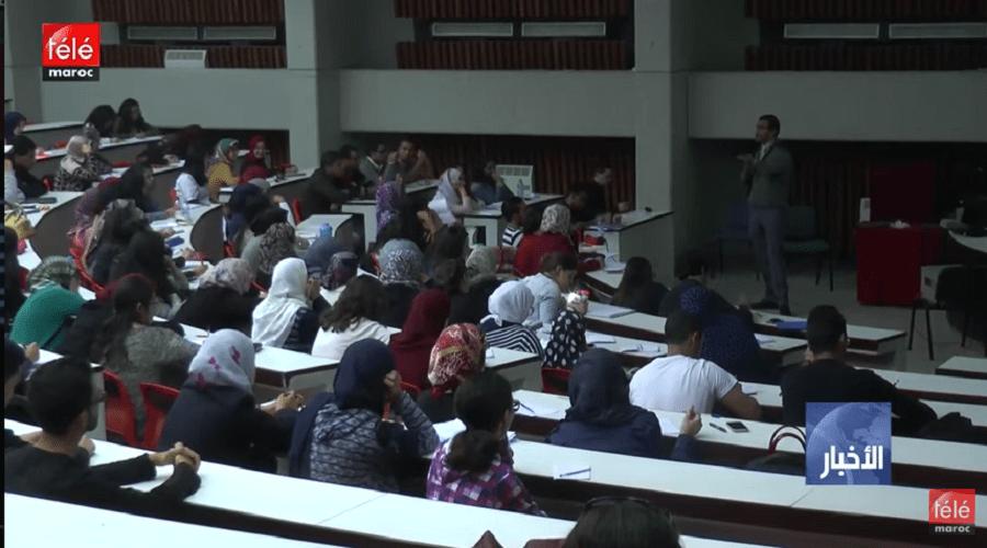 طلبة الطب يرفضون بلاغ أمزازي والدكالي ويواصلون المقاطعة
