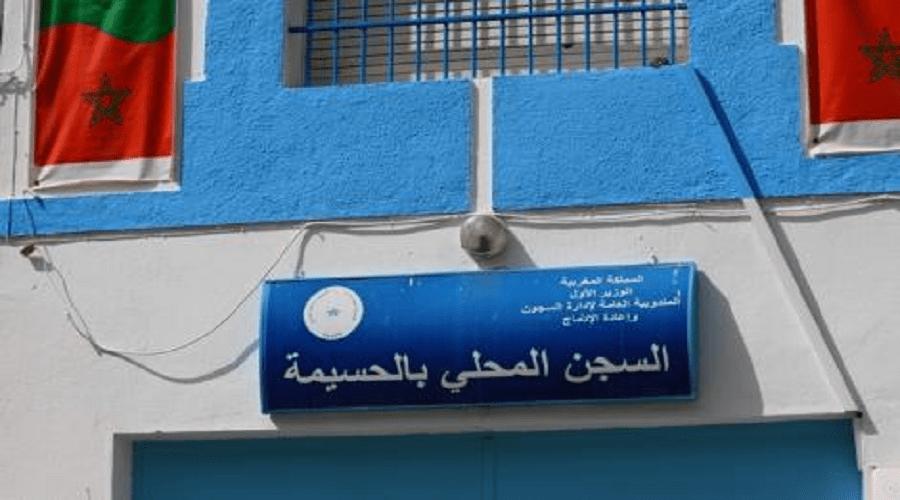 """عفو ملكي يشمل عددا من معتقلي """"حراك الريف"""""""