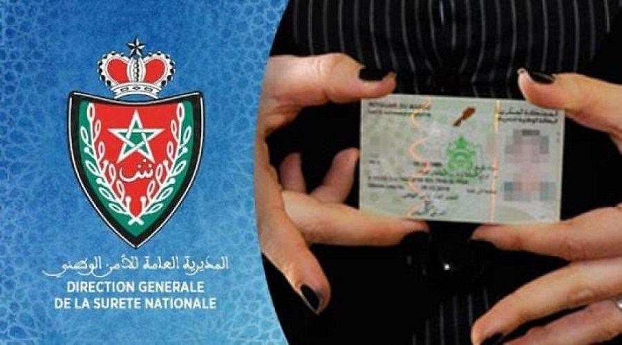 إطلاق عملية استثنائية لإنجاز بطائق التعريف الإلكترونية لمغاربة الخارج