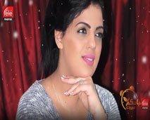 """صباحكم مبروك: الفنانة ماجدة المودن تحكي عن بداياتها في مجال التمثيل ومشاركتها في سلسلة """"لابريكاد"""""""