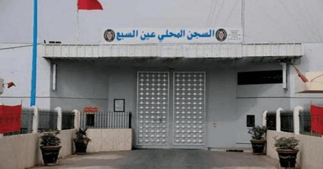 مندوبية السجون: هذه ظروف المعتقلين على خلفية أحداث الحسيمة
