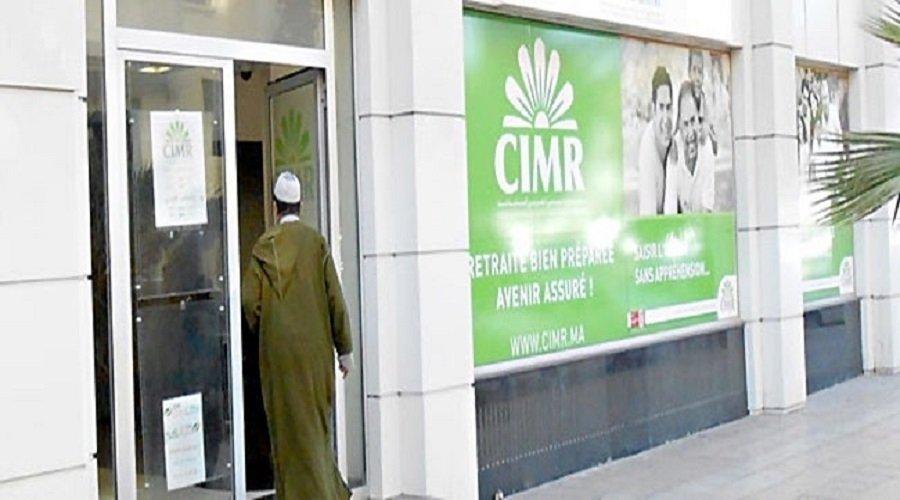 الصندوق المهني المغربي للتقاعد يصرف معاشات منخرطيه مبكرا