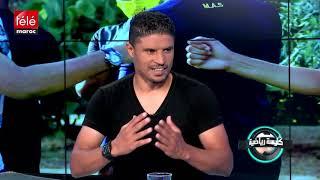 جليسة رياضية: لماذا غادر الجعواني ومساعده فريق المغرب الفاسي؟ تأجيلات مباريات الدوري المحلي
