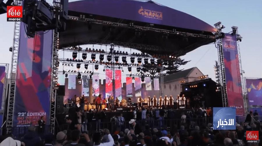 الصويرة: افتتاح الدورة ال22 لمهرجان كناوة وموسيقى العالم