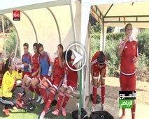 استعدادات المنتخب الوطني المغربي لكرة القدم النسوية للإقصائيات الإفريقية المقبلة...