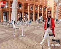 جامعة الغد : تعرف على أبرز الشعب التي تتوفر عليها جامعة محمد السادس متعددة التخصصات التقنية