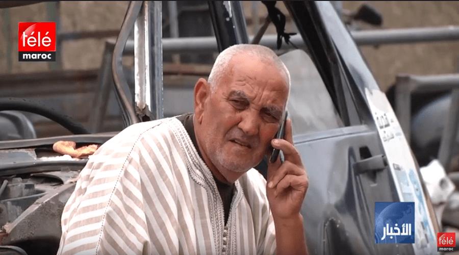تعثر مشروع انجاز 8 مراكز لاستقبال الأشخاص المسنين بالدار البيضاء