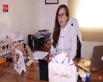 البشرة الحساسة وكيفية العناية بها مع الدكتورة سميرة باليماني