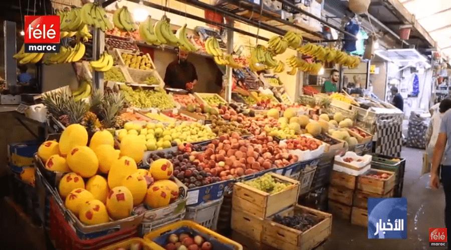إتلاف أزيد من17 ألف طن من المنتجات الغذائية غير الصالحة للاستهلاك خلال 2019