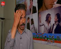 زوج يروي كيف تعنّفه زوجته ويكشف تفاصيل صادمة عن اكتشافه لخيانتها