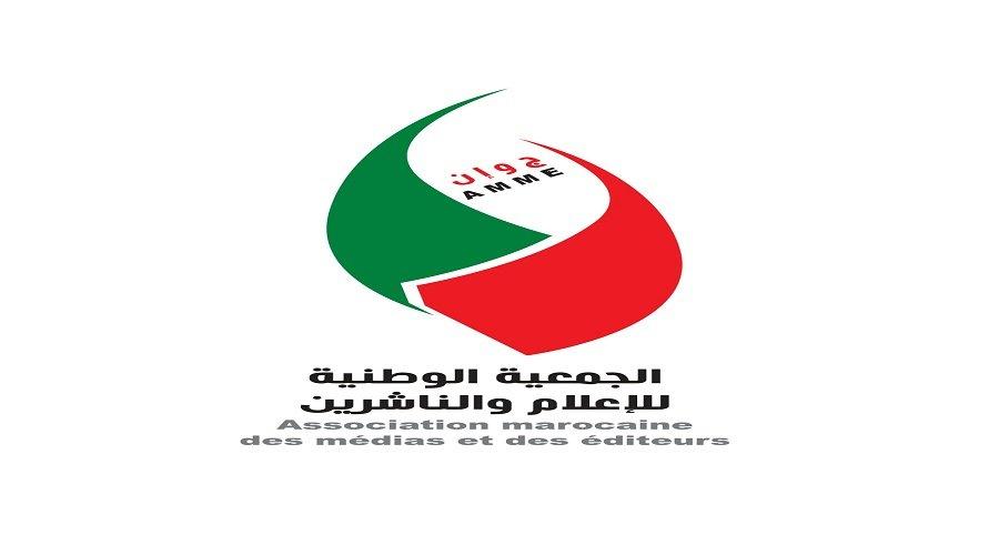 الإعلان عن ميلاد الجمعية الوطنية للإعلام والناشرين